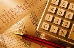 318611x150 - دانلود مقاله حسابداری حقوق و دستمزد