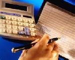 318614x150 - دانلود مقاله سیستم حقوق و دستمزد